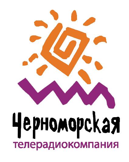 Черноморская ТРК