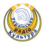 Радіо Культура