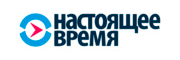 nastoyaschee_vremya