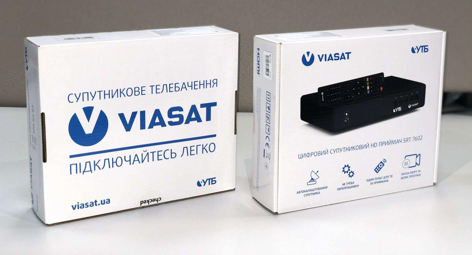 Viasat повідомляє про розширення лінійки обладнання для прийому закодованого сигналу супутника