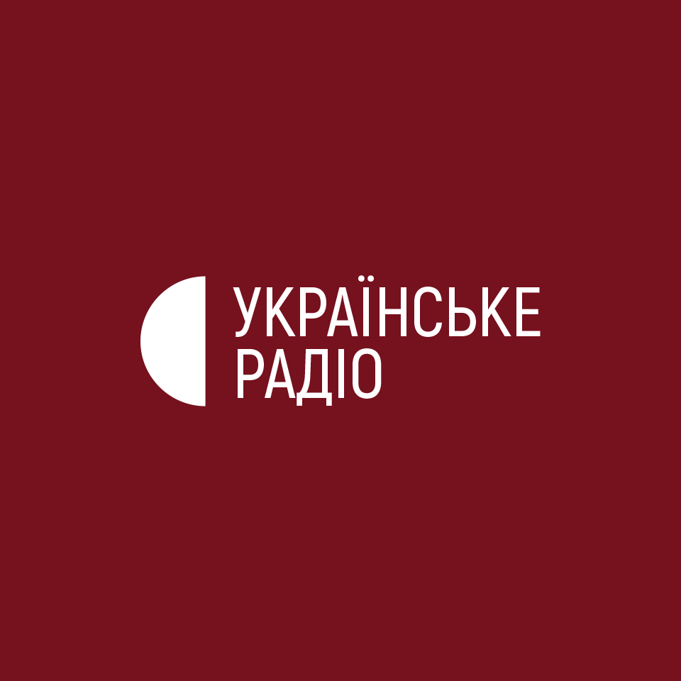 Перший канал Українського радіо